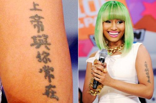 ニッキーミナージュ 漢字のタトゥー