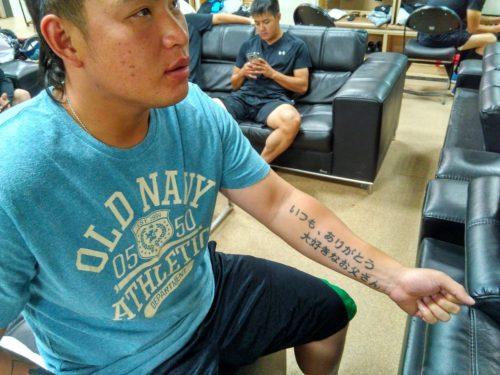 野球選手のタトゥー