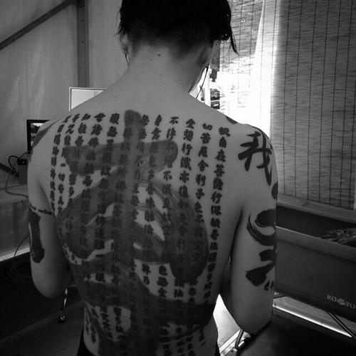 雅|背中の刺青・和彫り