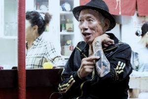 西成の元ヤクザ・暴力団構成員の刺青